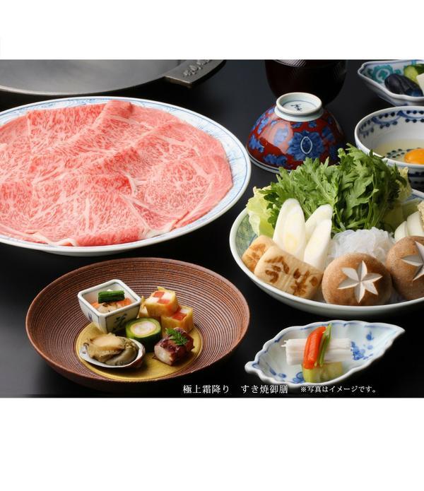 ASAKUSA IMAHAN Kokusai Street Head Restaurant image