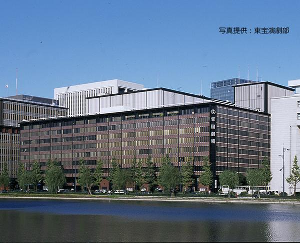 帝國劇場 image