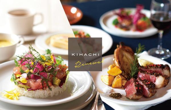 KIHACHI(キハチ) 青山本店 image