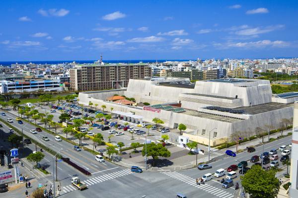 沖縄県立博物館・美術館(おきみゅー) image