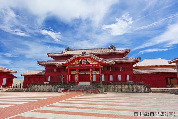 首里城公園(首里城) image