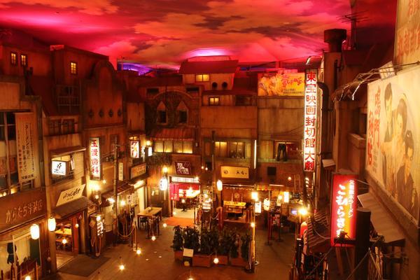 新橫濱拉麵博物館 image