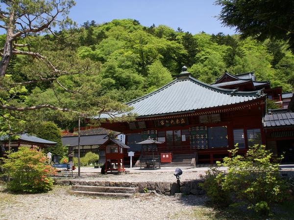 日光山 中禅寺 image