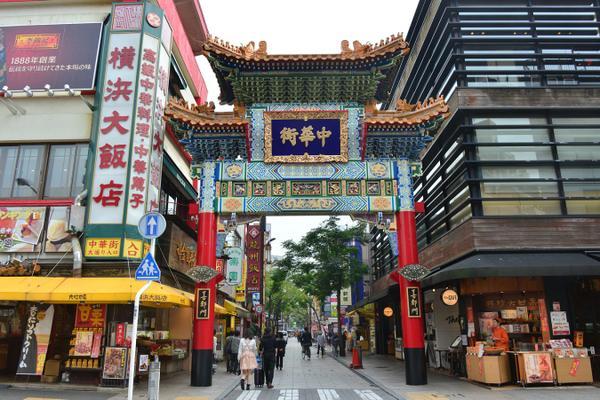 横浜中華街 image