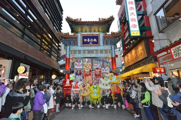Yokohama Chinatown image3