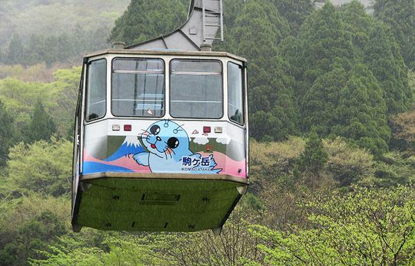 箱根 駒ヶ岳ロープウェー image