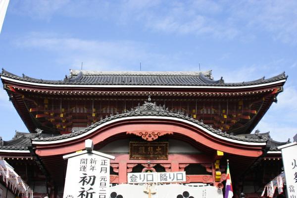北野山 真福寺 宝生院(大須観音) image