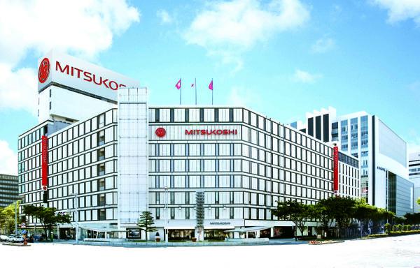 ห้างสรรพสินค้ามิตสึโคชิ สาขาซาคาเอะ นาโกย่า (Nagoya Mitsukoshi Sakae Branch) image