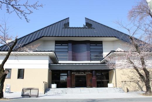 城とまちミュージアム(犬山市文化史料館) image