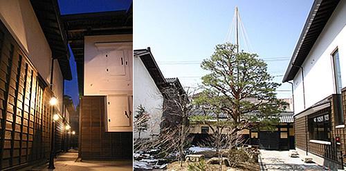 Takayama Museum of History and Art