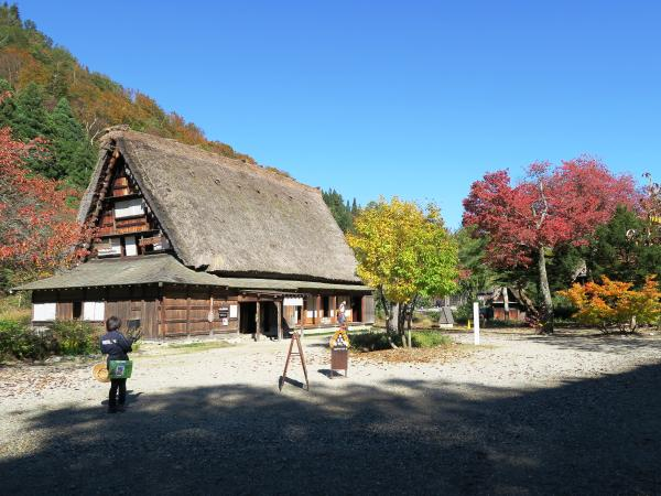 Gasshozukuri Minkaen Outdoor Museum