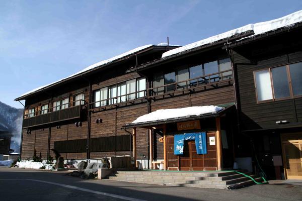 시라카와코노 유 온천 image