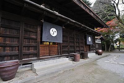 富山市民俗民芸村 image