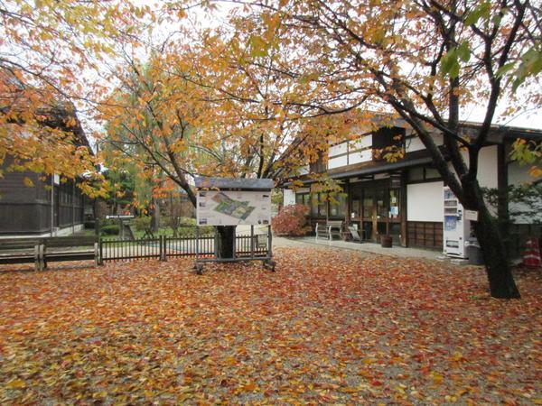 松本市歴史の里 image