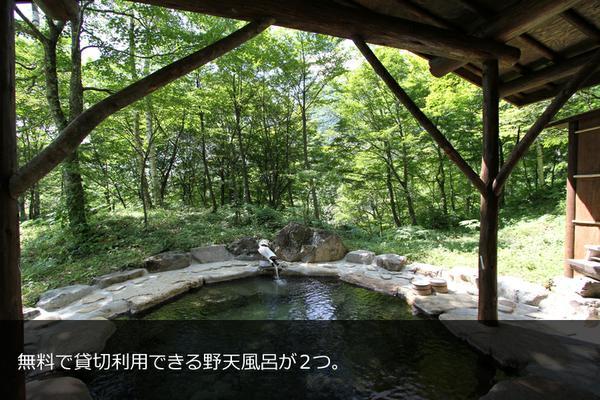 野の花山荘 image