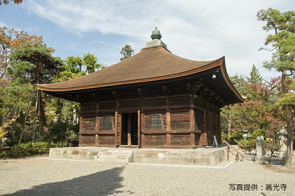 Zenkoji Temple image