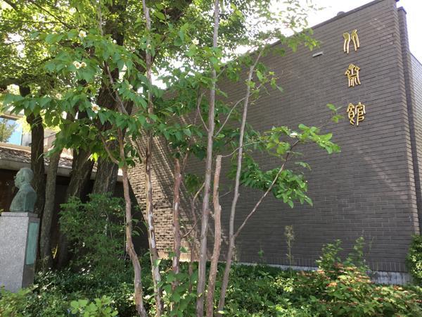 北齋館 image