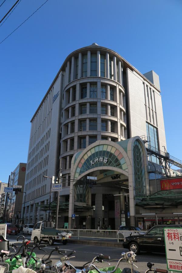 大阪くらしの今昔館 image