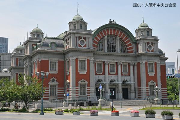大阪市中央公会堂 image