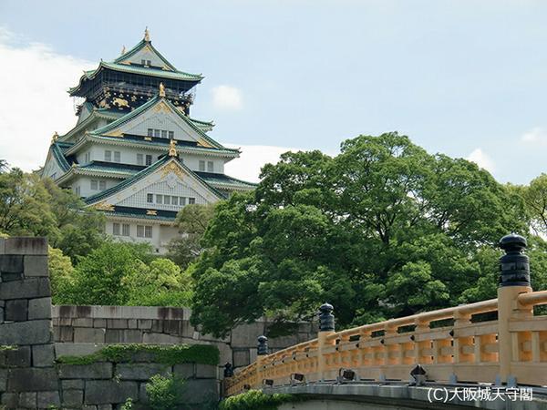 大阪城天守閣 image