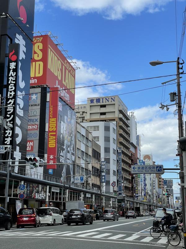 日本橋でんでんタウン image