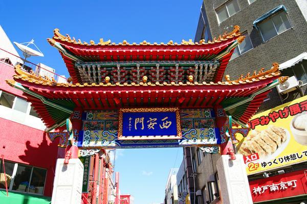 南京町 image