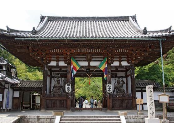石山寺 image