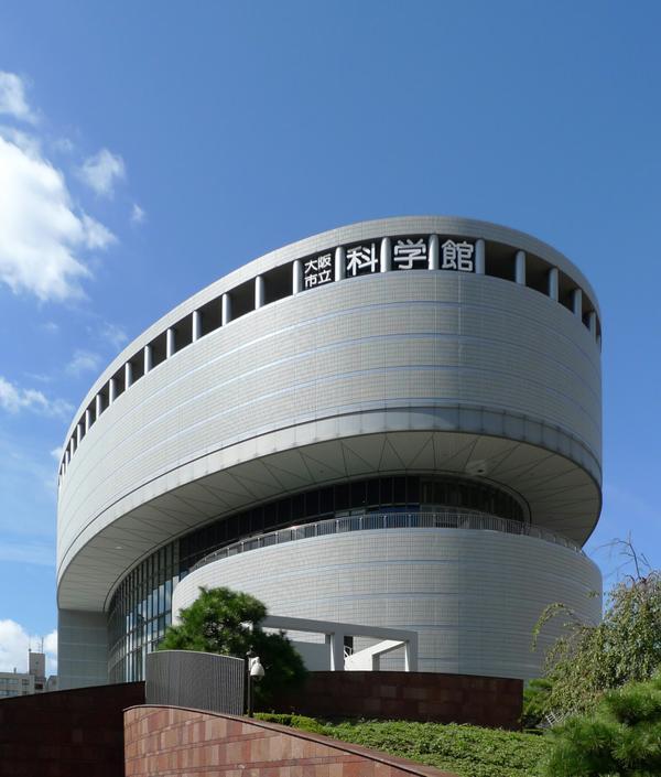 大阪市立科学館 image