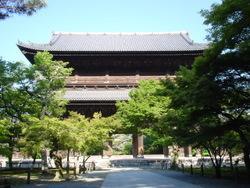 Nanzen-ji Zen Temple image