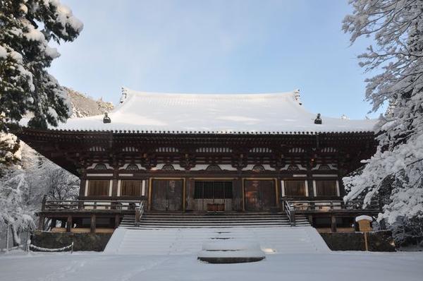 Jingo-ji Temple image