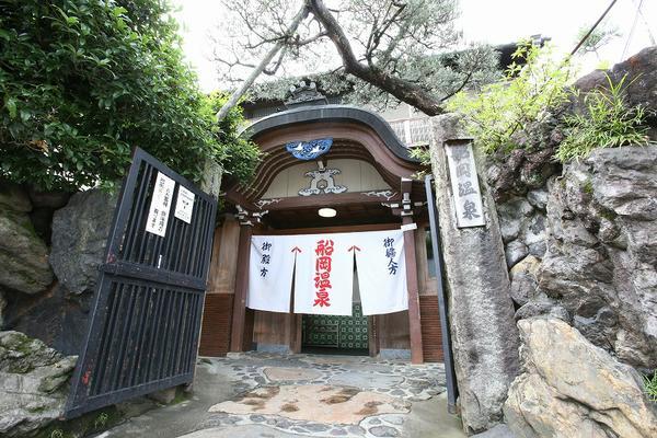 Funaoka Onsen image