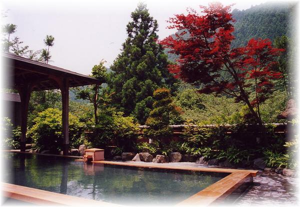 Kurama Onsen image