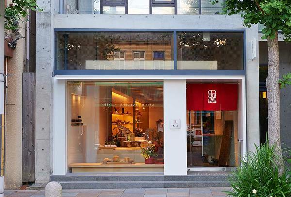 ร้านโซฮิโกะ สาขาหลักเกียวโต เทระมาจิ (Zohiko Kyoto Teramachi Main Store) image