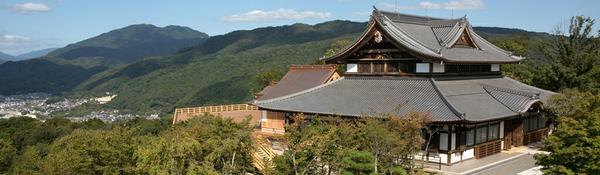 Shogunzuka Seiryu-den Temple image