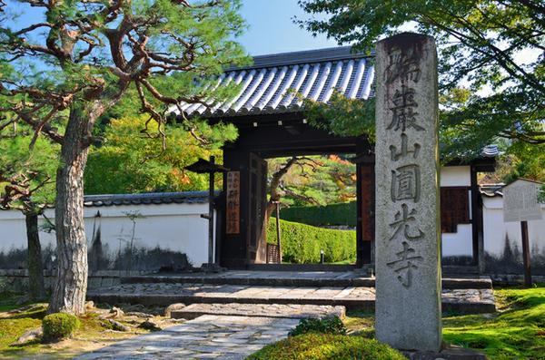 Zuiganzan Enkouji Temple image