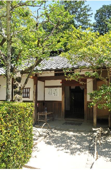 Shisen-do Jozanji Temple image