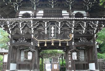 Yoshimine-dera Temple image