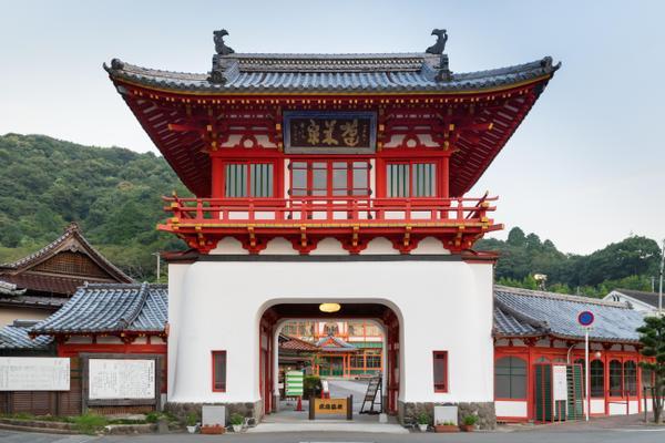 다케오 온천 대중목욕탕 사기노유 image