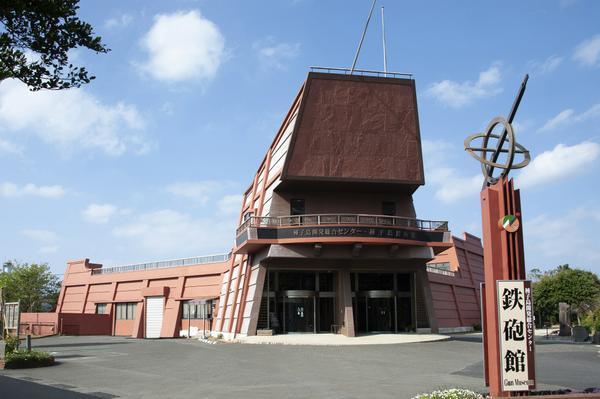 種子島開発総合センター「鉄砲館」 image
