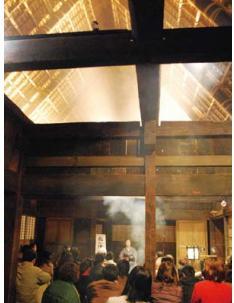 民家園 image