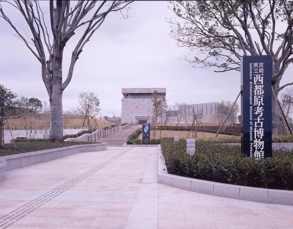 宮崎県立西都原考古博物館 image