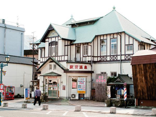 站前高等温泉 image