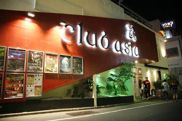 clubasia(クラブエイジア) image