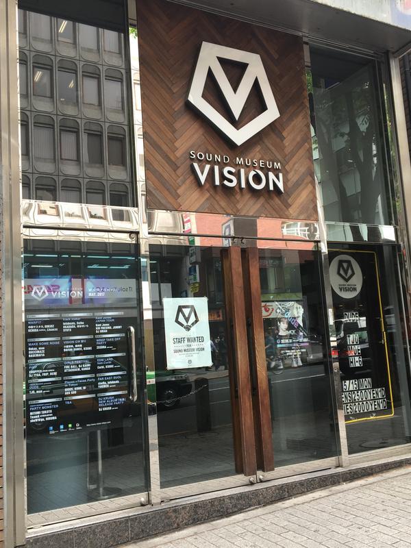 SOUND MUSEUM VISION(サウンド ミュージアム ビジョン) image