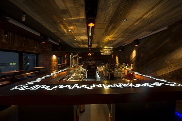 DJ Bar Bridge image
