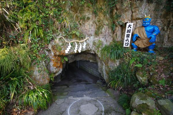 鬼ヶ島大洞窟 image