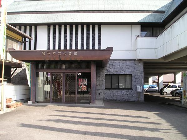 琴平町立歴史民俗資料館 image