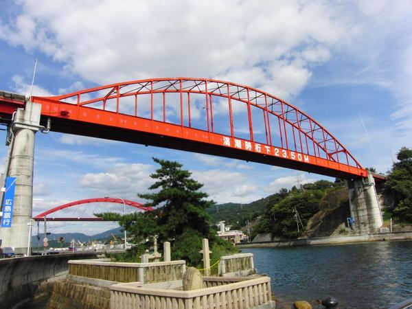 音戸大橋 image