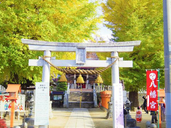 前橋八幡宮 image