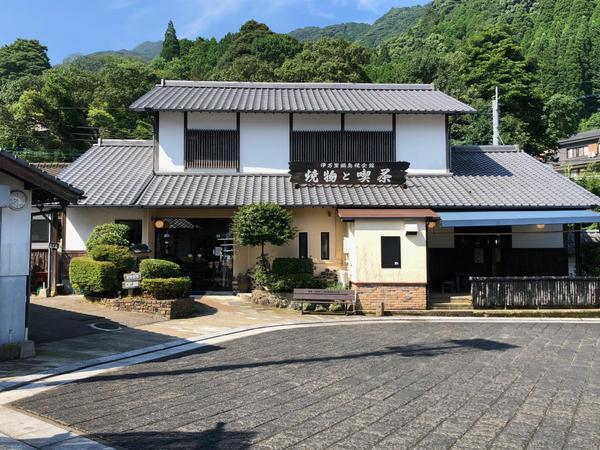 伊萬里鍋島燒會館 image